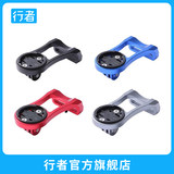 Walker small G+ basic concept bicycle code table bracket Jiaming Bai Rui Teng riding aluminum alloy lamp clip extension
