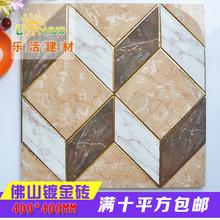 特价包邮400微晶石抛金砖镀金砖客厅背景墙卫生间地板砖厨房瓷砖