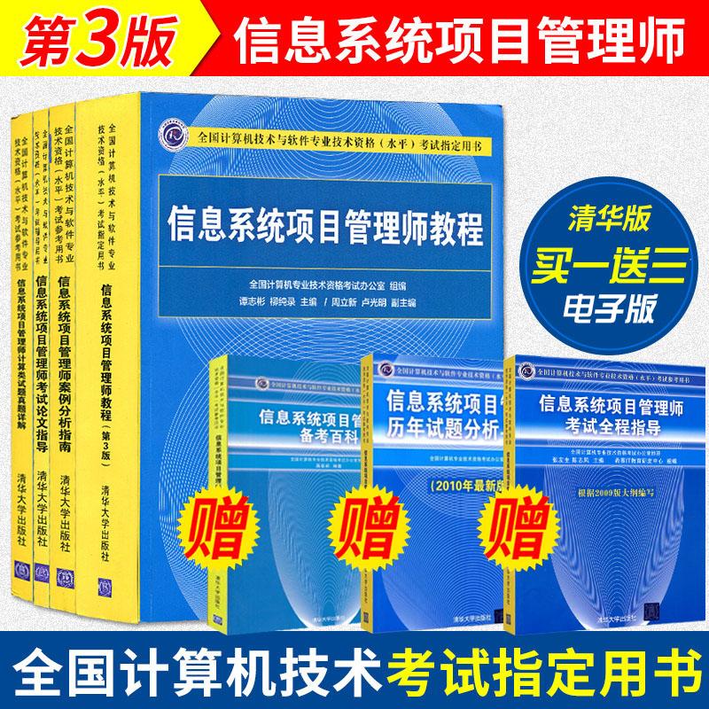 Учебники Артикул 563995108627