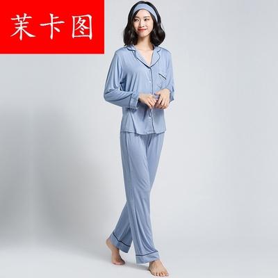 新品秋季18春季新款莫代尔纯棉女士长袖长裤开衫家居服睡衣