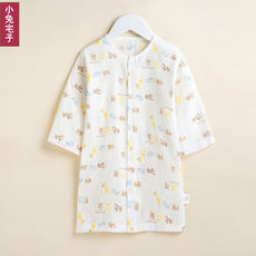 513a21303047 Household gown   robe