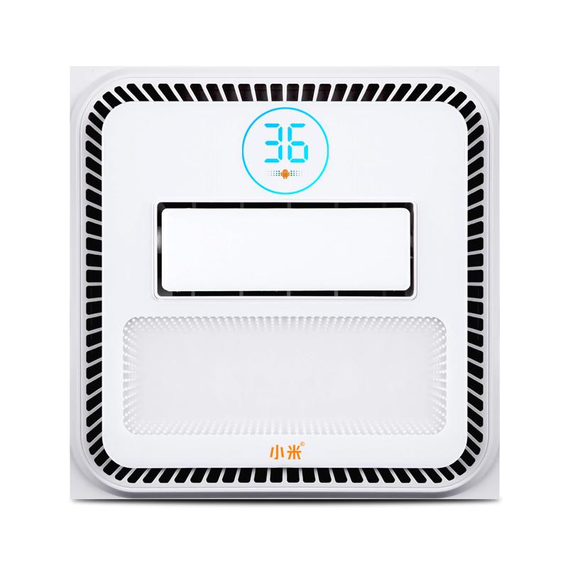 小米厨房凉霸带灯集成吊顶电风扇卫生间吸顶式冷风机超薄遥控冷霸