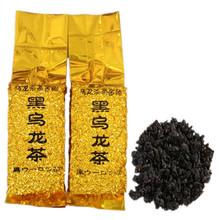 油切黑乌龙茶高浓度茶多酚木炭技法2017新茶特级茶叶浓香散装500g