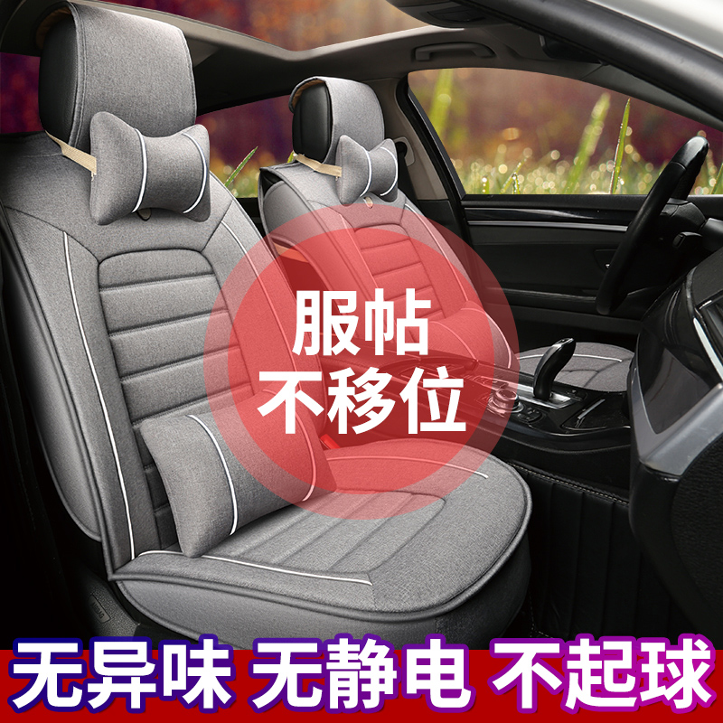 汽车坐垫四季通用座椅套夏季网红ins座垫全包围布艺小车专用座套