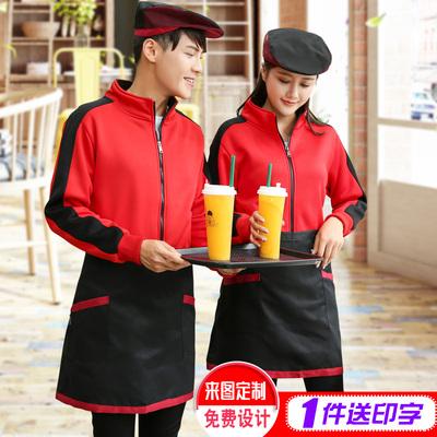 秋冬工作服长袖服务员外套 酒店餐饮快餐火锅店餐厅卫衣定制logo