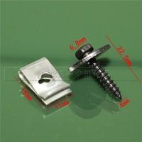 宝马3系5系X3X1X5X6底盘发动机护板自攻螺丝叶子板卡扣挡泥板螺丝