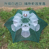 Folding cage fish net fishing tool automatic catch fish magic fishing net fishing net hand cast lobster cage nets