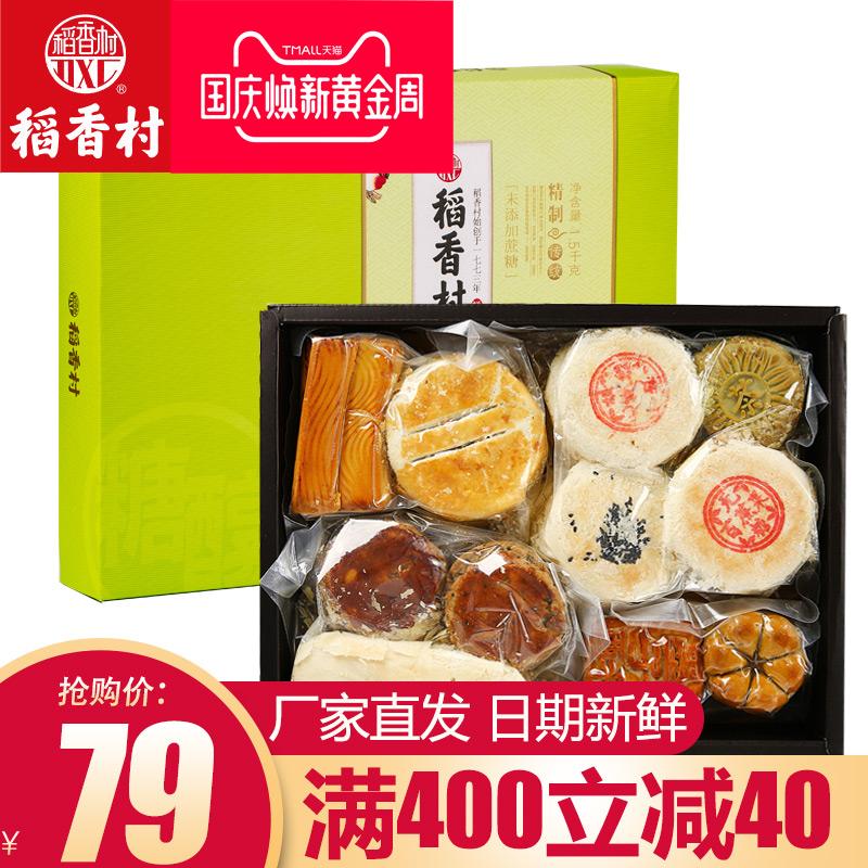 无糖食品礼盒