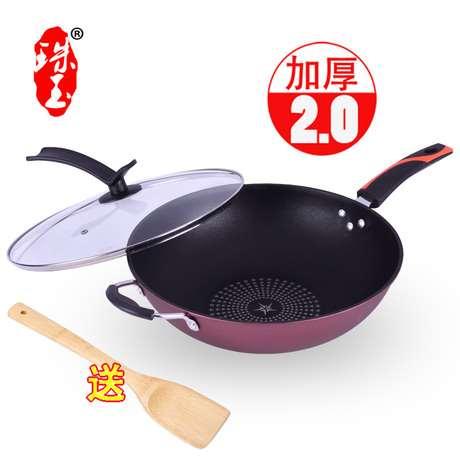 韩国烤肉锅不粘锅