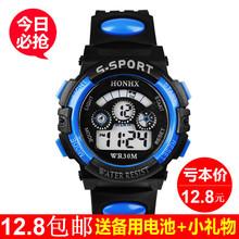 天天特价电子表男学生运动户外防水夜光多功能数字式闹钟儿童手表