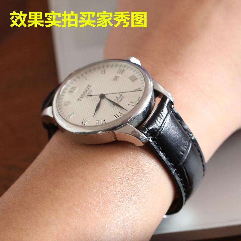 tissot1853女士手表