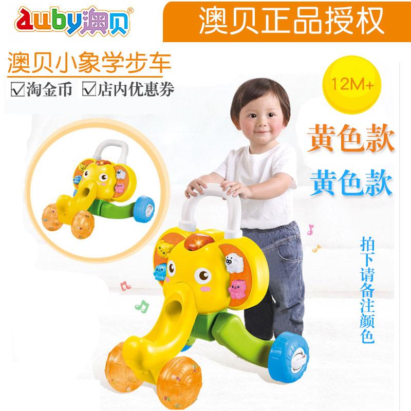 澳贝玩具推车
