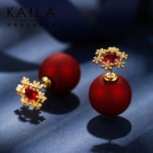 Kaila冬日焰火耳钉 925银针韩国气质简约圆球ab款前后式个性耳饰