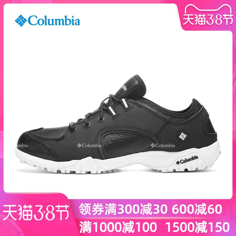 哥伦比亚女鞋子秋冬新品户外运动鞋登山鞋徒步鞋低帮休闲鞋DL1156