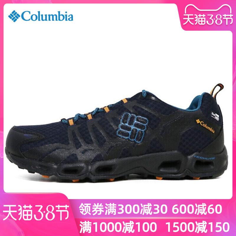 哥伦比亚男鞋19秋冬新品户外休闲鞋透气运动徒步鞋登山鞋YM1175