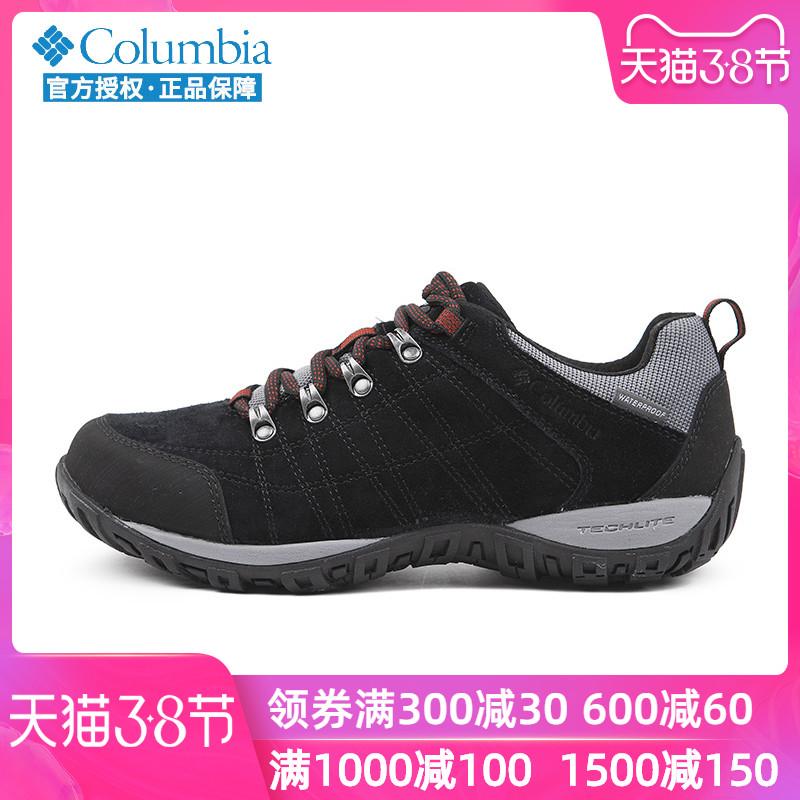 哥伦比亚19秋冬季新品户外男鞋牛皮防水耐磨登山鞋徒步鞋BM0827