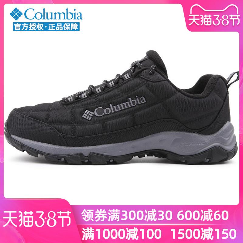 哥伦比亚户外鞋男鞋2019冬季商务加绒保暖运动登山鞋徒步鞋BM0820