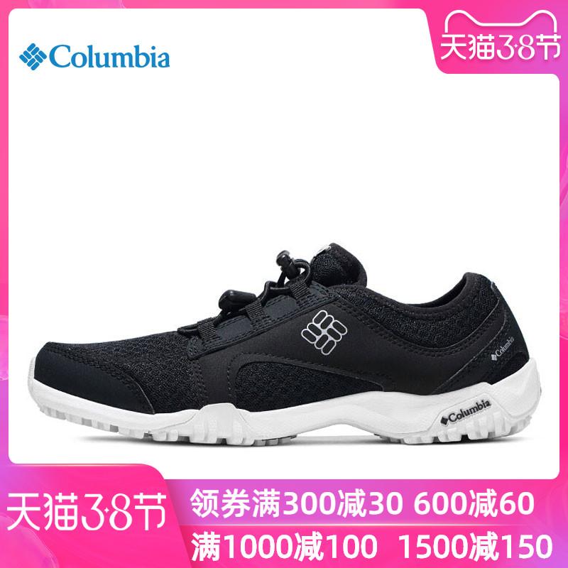 哥伦比亚徒步鞋男鞋子春秋季户外网面透气防滑登山鞋休闲鞋YM2041