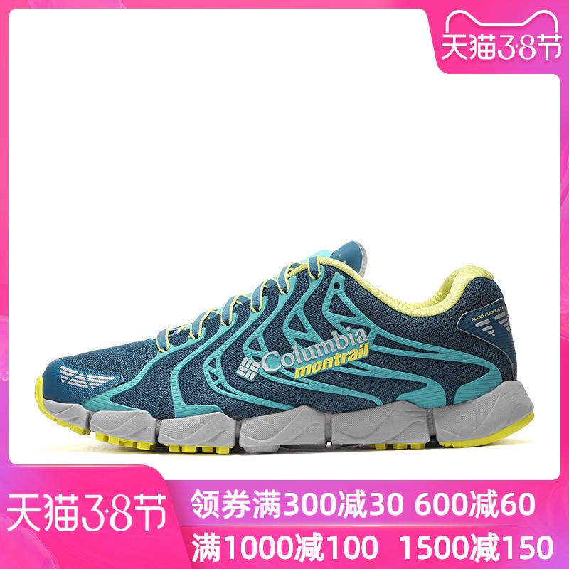哥伦比亚户外男鞋秋季运动休闲鞋透气徒步鞋登山鞋越野跑鞋BM2800