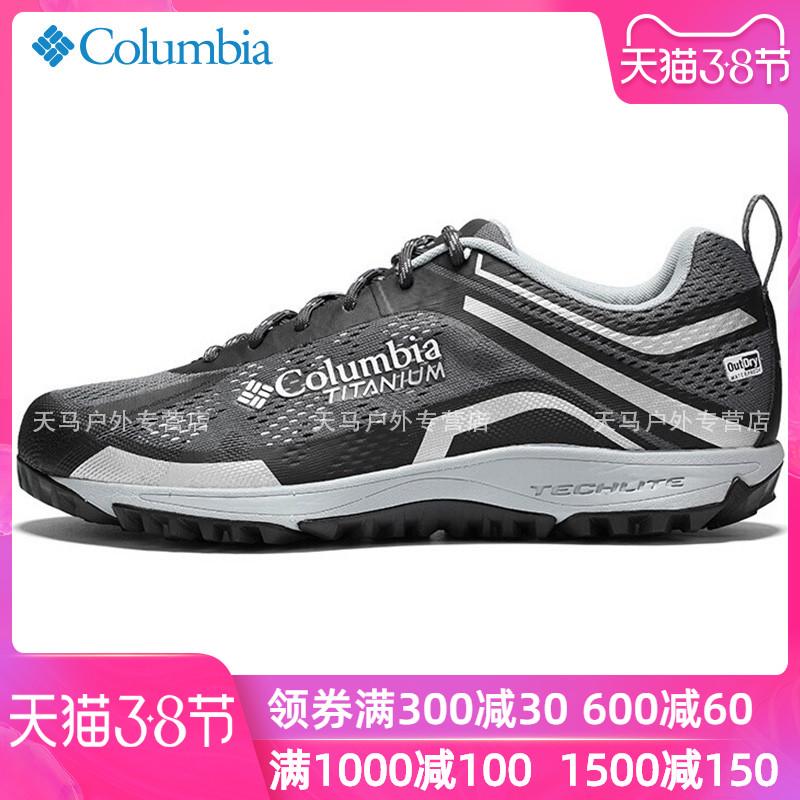 哥伦比亚男鞋户外运动鞋钛金防滑耐磨越野跑鞋登山鞋徒步鞋DM2086