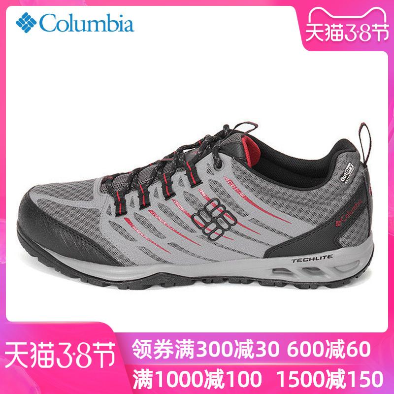 哥伦比亚徒步鞋男鞋户外防水透气轻便休闲鞋登山鞋越野跑鞋BM6023