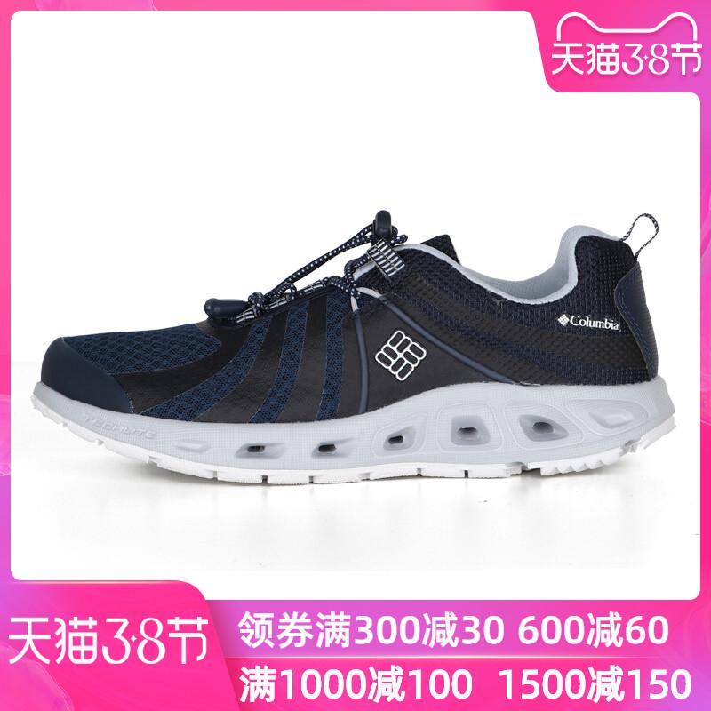 哥伦比亚男鞋款户外运动鞋休闲鞋缓震抓地耐磨涉水溯溪鞋YM2056