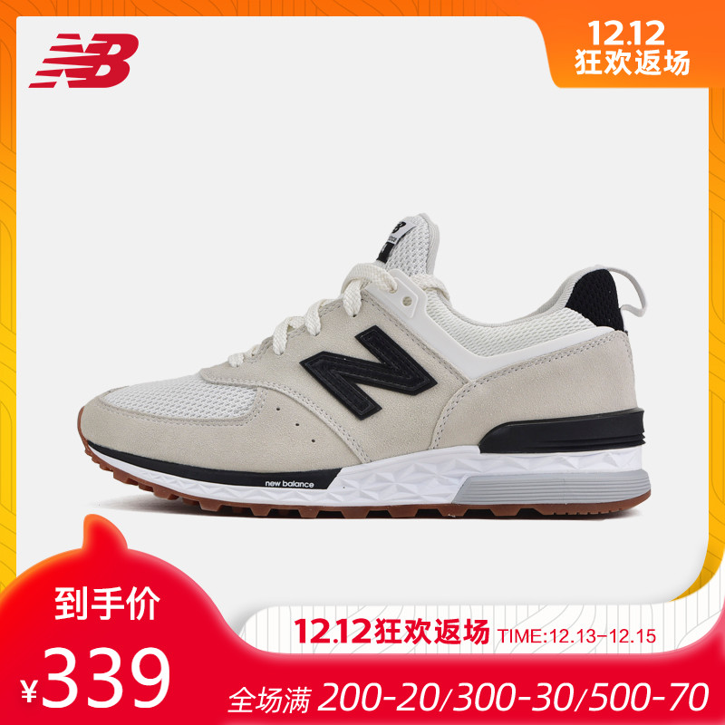 New Balance NB官方男鞋女鞋复古鞋情侣款跑步休闲运动鞋MS574FSG
