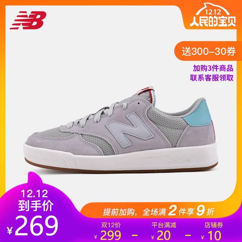 New Balance NB官方男鞋女鞋运动鞋板鞋复古休闲鞋CRT300KB/KA