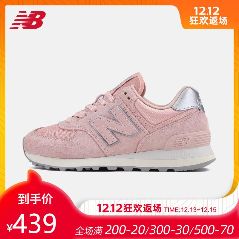 New Balance NB官方女鞋复古鞋时尚跑步鞋休闲运动鞋WL574OPS