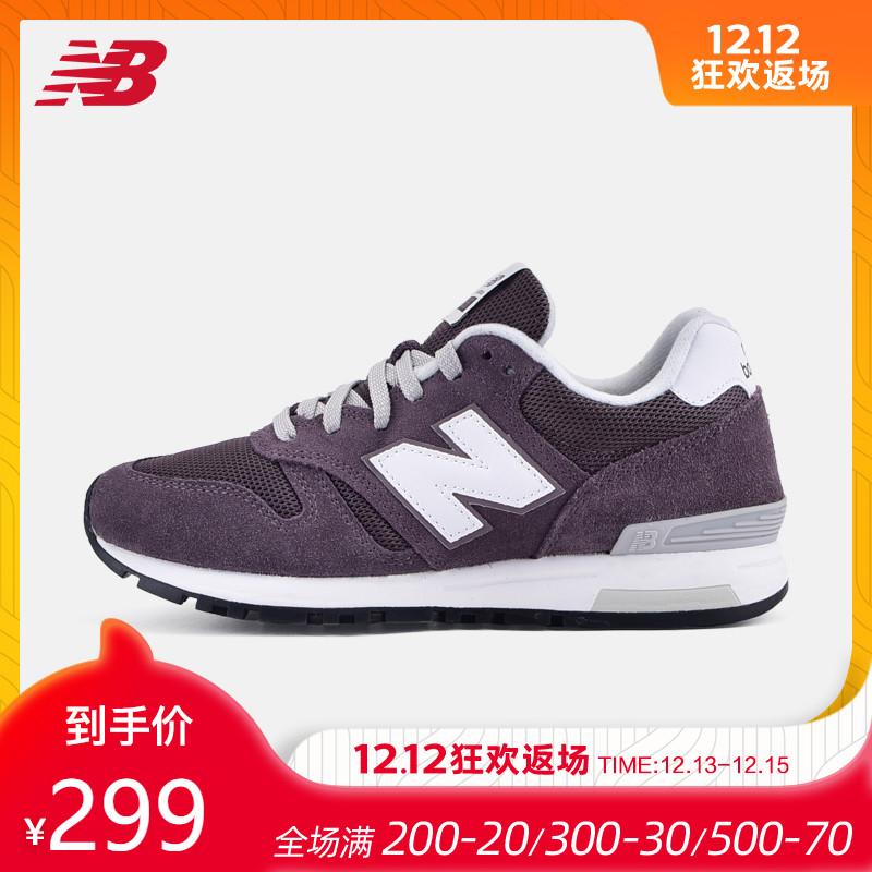 New Balance NB官方男鞋情侣跑步鞋耐磨休闲鞋运动鞋ML565SG/BG