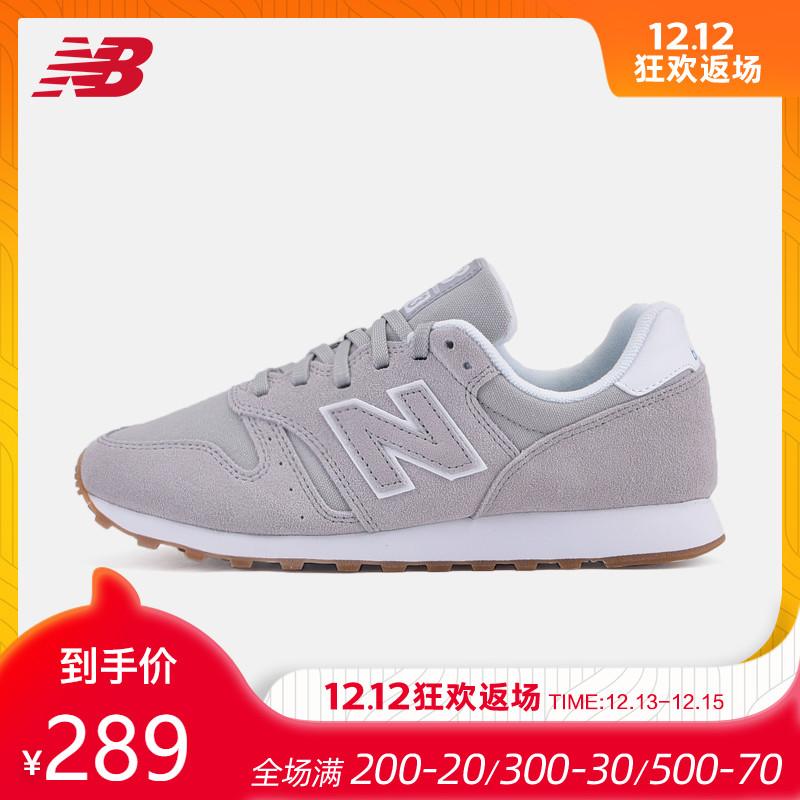 New Balance NB官方男鞋女鞋复古鞋百搭跑步鞋休闲运动鞋ML373MTA