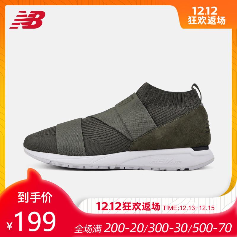 New Balance NB官方男鞋女鞋跑步鞋MRL247KG复古鞋休闲时尚运动鞋