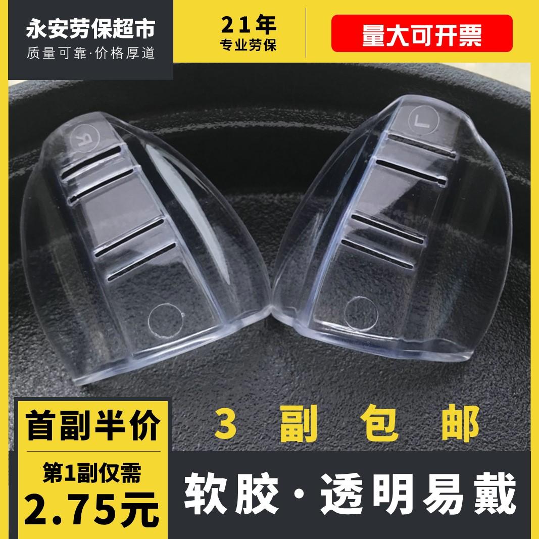 Защитные очки от лазерного излучения Артикул 571018097303