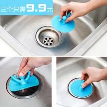 水槽塞子硅胶堵洗菜盆水池塞防臭盖防虫下水道卫生间地漏盖片配件