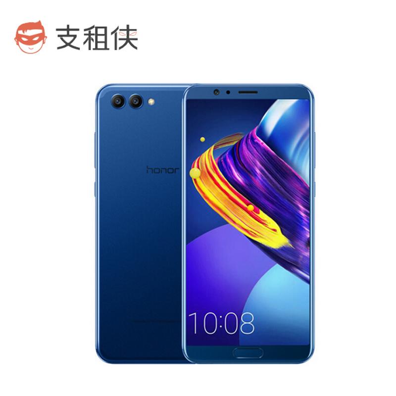 【支租侠租赁】honor/荣耀 荣耀V10 全网通手机4G+64G/6G+128G