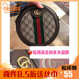 High-end custom Gucci hardware film lock head film Gucci ophidia series round cake bag double G bag film