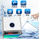 Mini USB Cooling Fan Refrigeration Small Air Conditioner Humidifier Dormitory Small Home Mobile Kitchen Cooling Fan