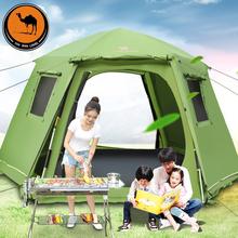 骆驼帐篷户外全自动3-4-6-5-8人六角大帐篷加厚露营双层野营防雨
