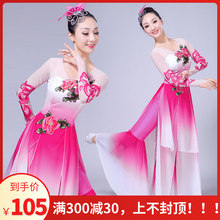 Classical Dancing Costume elegant women new Jasmine national fan dance suit Yangko dress for adults