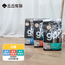 Qiuqiu Pet-GO Seven Kinds of Meat Canadian Salmon Natural Grain-free Chicken Dog Food Six Pounds Anti-counterfeiting