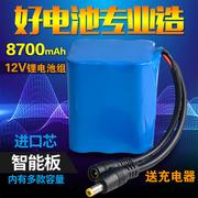 12V锂电池组18650可充电式带保护板大容量电瓶通用便携蓄电池