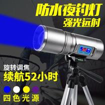 夜光4800W充电蓝光手电筒强光USB夜钓灯紫光台钓超亮钓鱼灯大功率