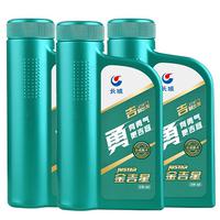 长城金吉星SN 5W-40 半合成 汽油机油 润滑油 1L装 3桶【勇】