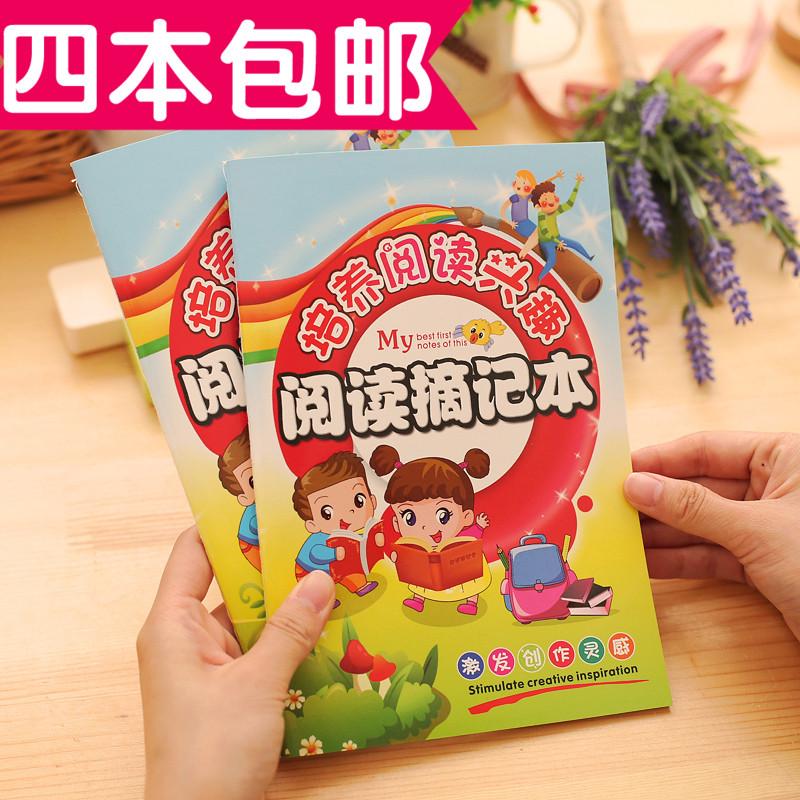 【18.1.13值得买】福利,淘宝天猫白菜价商品汇总