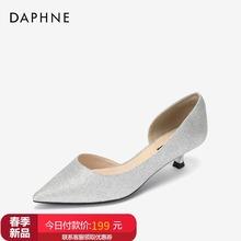 Daphne/达芙妮2019春新款性感侧空奥赛优雅低跟尖头猫跟单鞋女图片