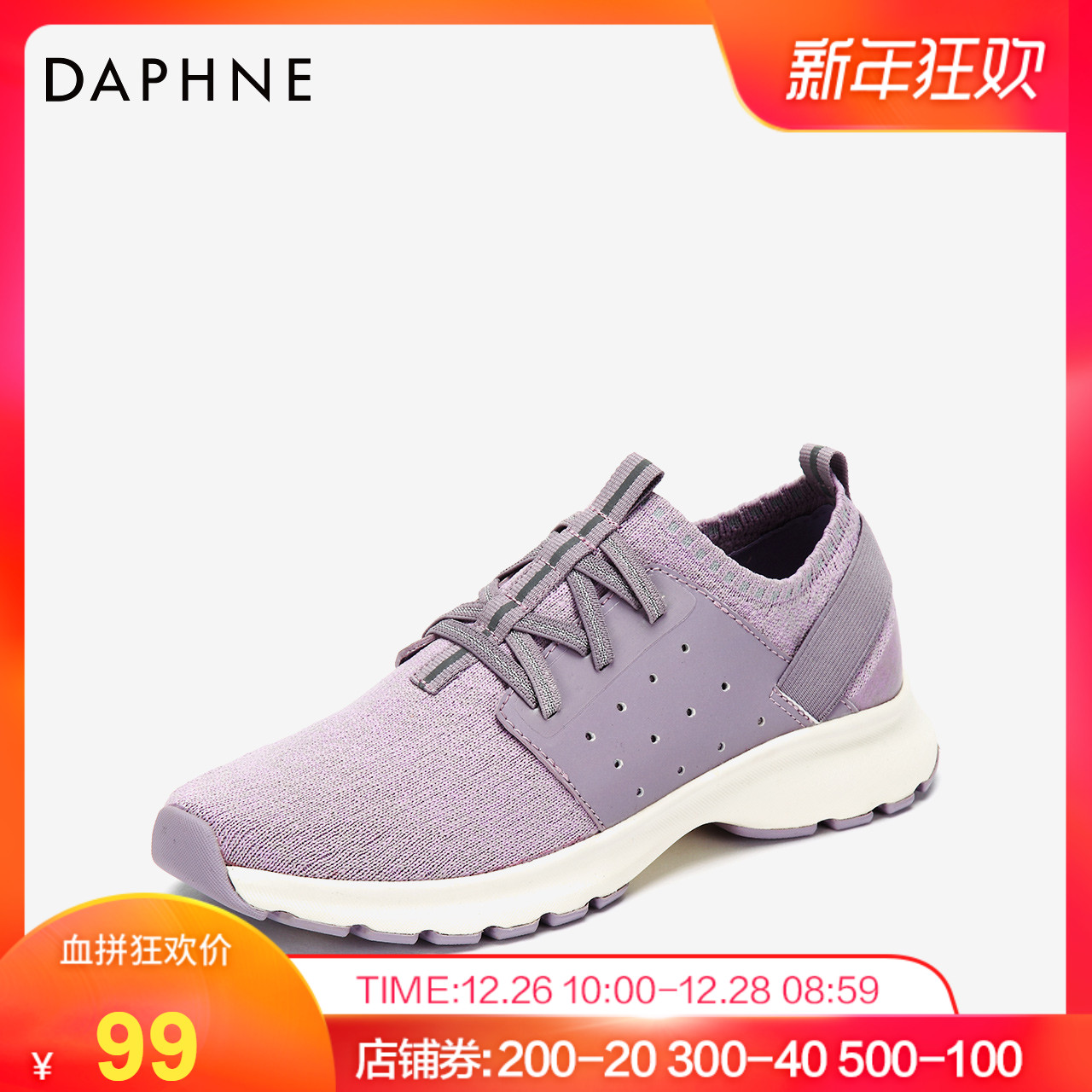 Daphne/达芙妮2018秋新款时尚拼色运动女鞋针织休闲厚底单鞋女