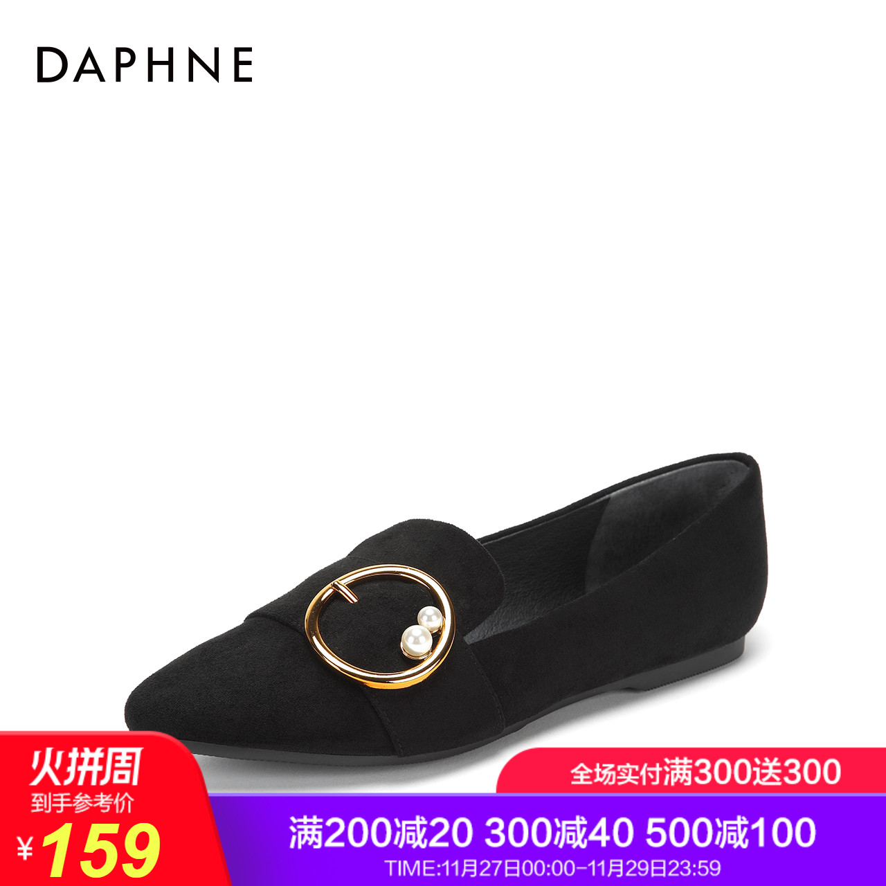Daphne/达芙妮2018秋新款简约时尚尖头乐福鞋金属圆扣珍珠单鞋女