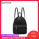 Daphne/达芙妮秋新款时尚铆钉简约背包个性休闲双肩包女
