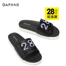 Daphne/达芙妮2018夏季新款套脚数字拖鞋纯色休闲圆头平底凉鞋女图片