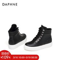 休闲詹头粗跟单皮靴达芙妮冬舒适牛皮方跟通勤冬靴Daphne